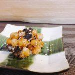 豆の甘辛揚げ(ひよこ豆、大豆、金時豆、黒豆)