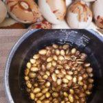 とら豆煮豆